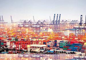 Acuerdos internacionales de comerecio exterior