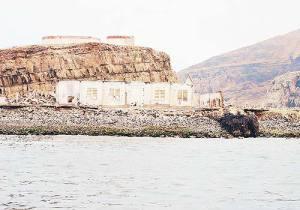 Isla El Fronton