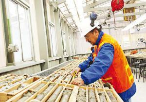 Peru. industria de manufacturas